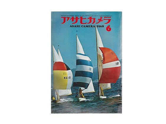 Asahi Camera Magazine June 1968