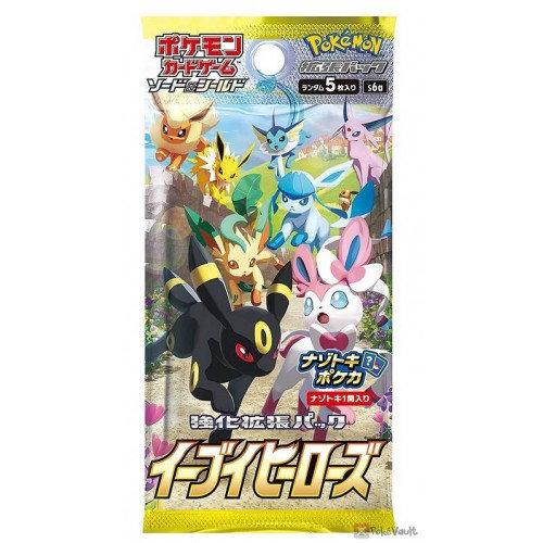 Pokemon Eevee Heroes Japanese Booster