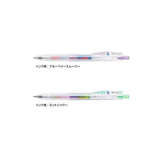 Zebra Sarasa Clip Marble Color Gel Pen