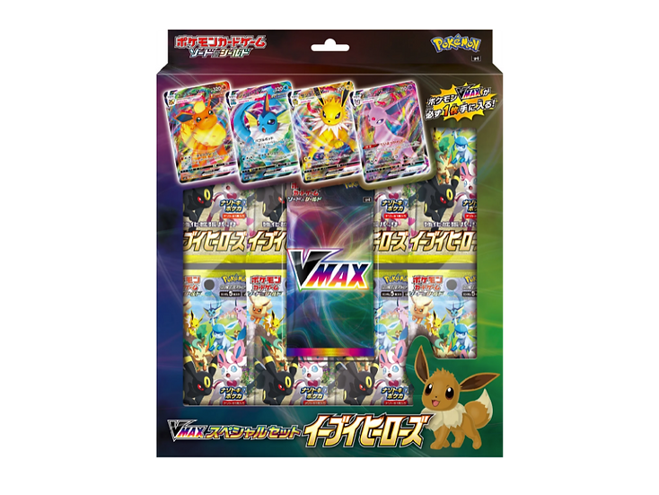 Pokémon Eevee Heroes VMAX Special Set
