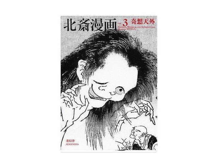Hokusai Manga Vol 3: 'Fanciful, Mythical and Supernatural'