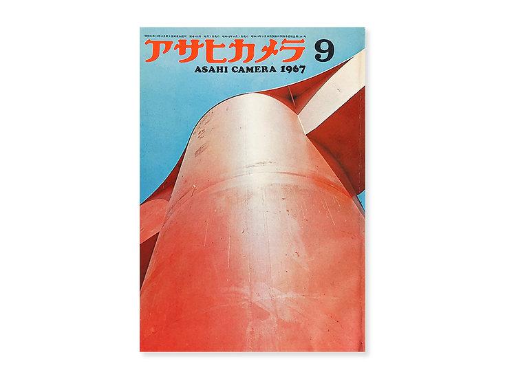 Asahi Camera Magazine September 1967