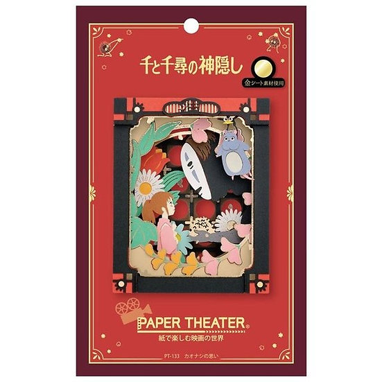 Studio Ghibli Paper Theater 'Spirited Away' No Face