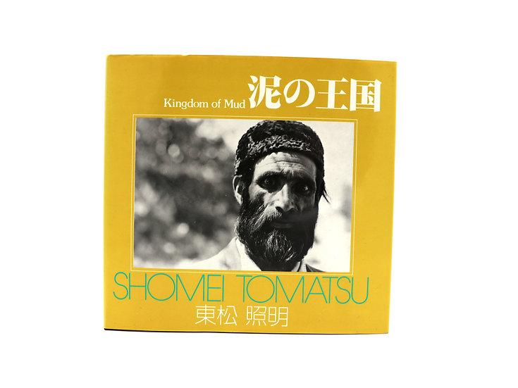 Shomei Tomatsu 'Shashin Sensho - Doro no Ookoku' ' Kingdom of Mud' 1978