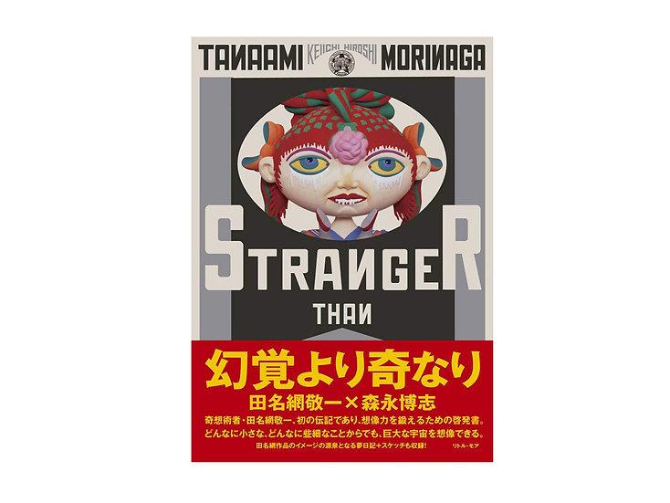 Keiichi Tanaami 'Stranger than Phantom'