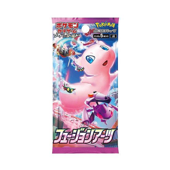 Pokemon 2021 Sword Shield Fusion Arts Japanese Booster