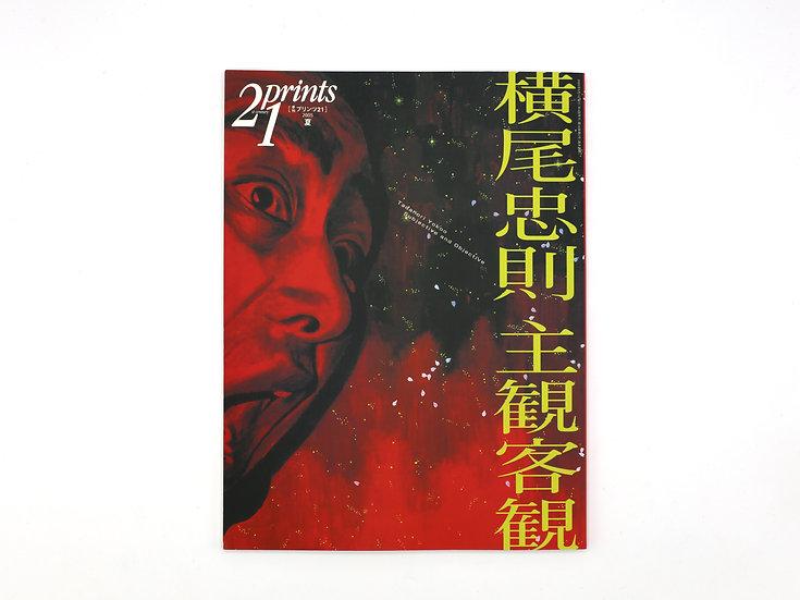 21Prints Magazine  Tadanori Yokoo