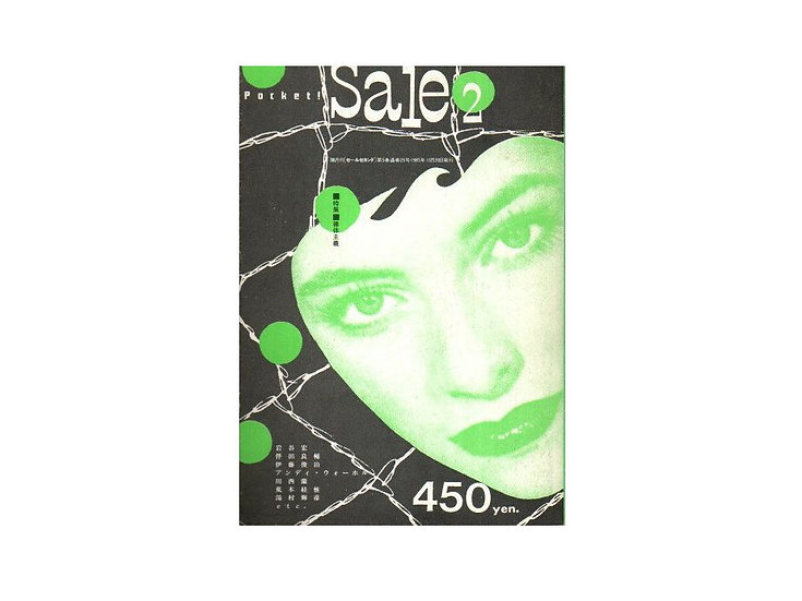 SALE2 No.25