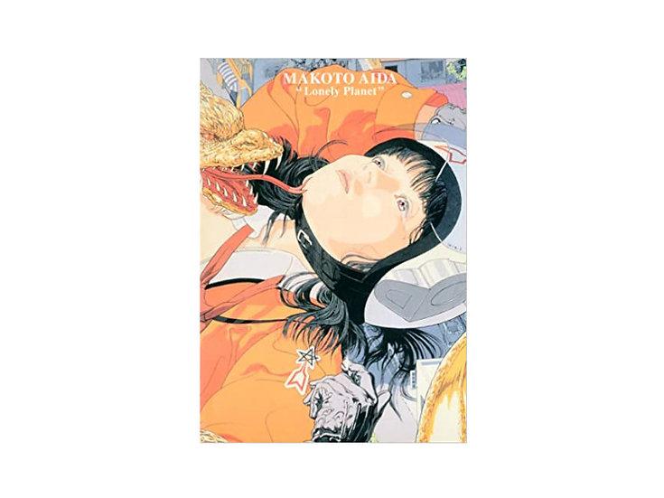 Aida Makoto 'Lonely Planet'