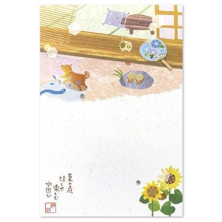 Postcard Summer Scene
