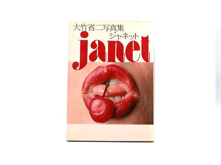 Shoji Otake 'Janet'