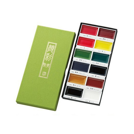 Kuretake Gansai Tambi Set 12 colours