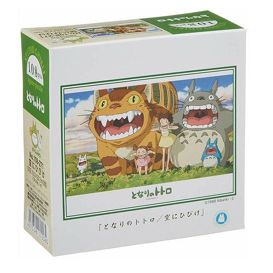 Studio Ghibli 'My Neighbour Totoro' Ensky Jigsaw Puzzle 108-271