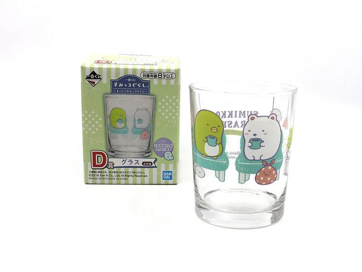 Sumikko Gurashi glass