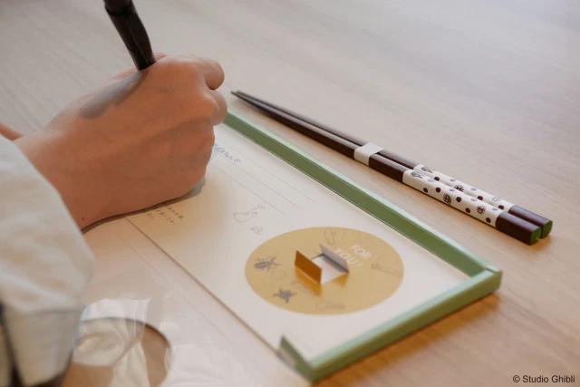 Studio Ghibli Chopstick letter (Ohashi no Tegami)