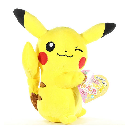 Pokemon Hopepita Pikachu