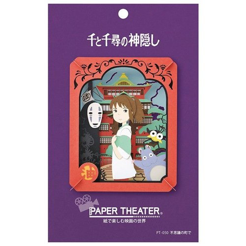 Studio Ghibli Paper Theater 'Spirited Away'  The Mysterious Town