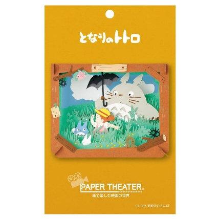 Studio Ghibli Paper Theater 'My Neighbour Totoro' Walk the Field