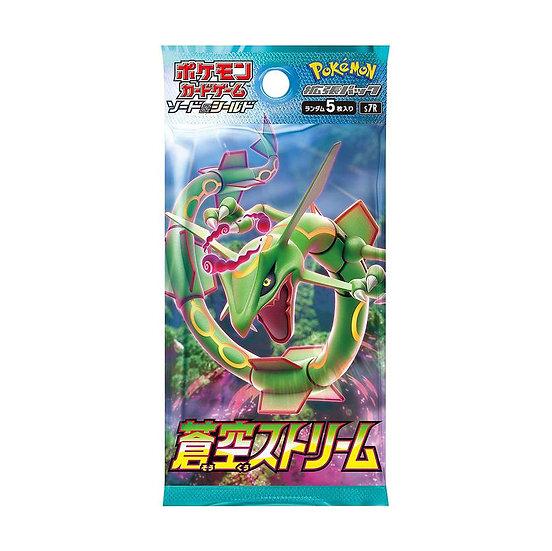 Pokemon 2021 Sword Shield Blue Sky Stream Japanese Booster