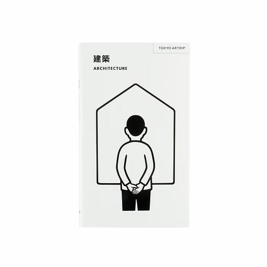 Tokyo Arttrip 'Architecture'