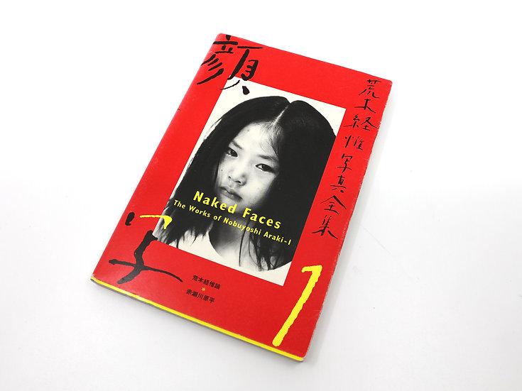 The Works of Nobuyoshi Araki 1 'Naked Faces'