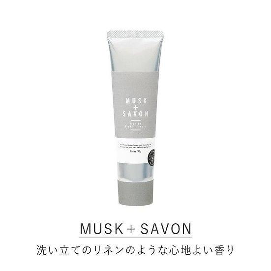 Hand & Nail Cream Musk+Savon