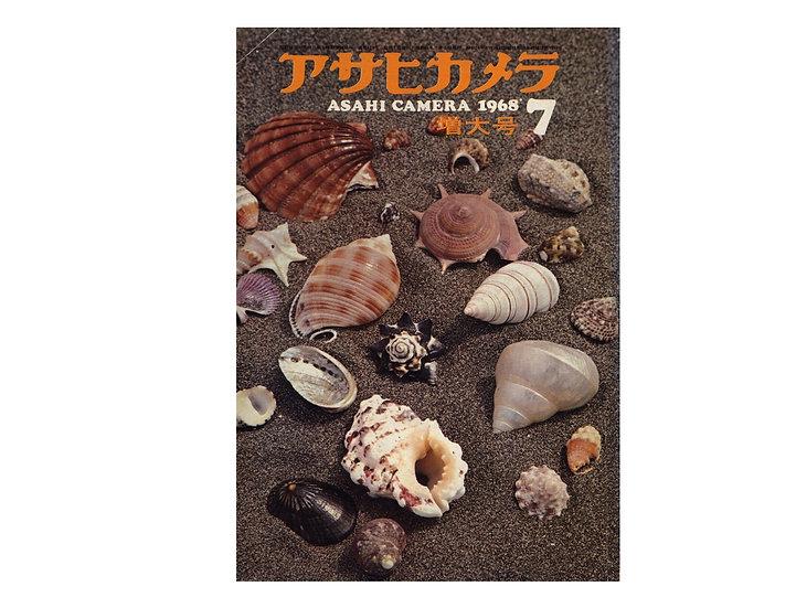 Asahi Camera Magazine July 1968