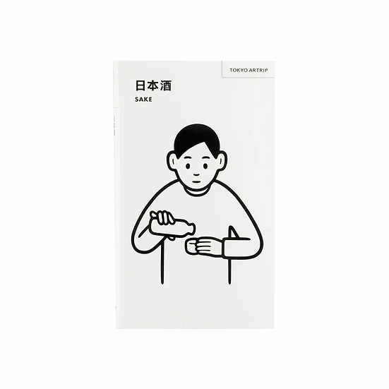Tokyo Arttrip 'Sake'