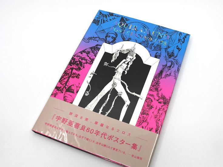 Akira Uno 'AQUIRAX UNO POSTERS 1959-1975