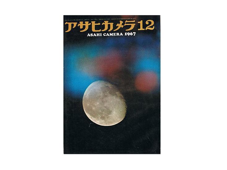 Asahi Camera Magazine December 1967