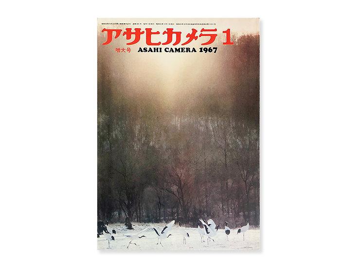 Asahi Camera Magazine January 1967