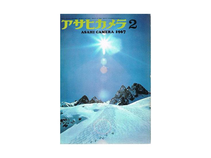 Asahi Camera Magazine February 1967