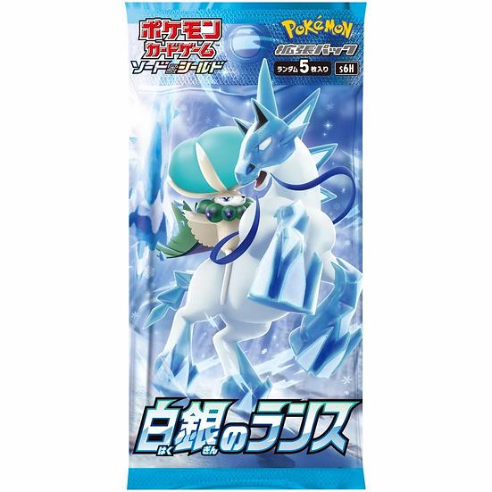 Pokemon 2021 Sword Shield Silver Lance Japanese Booster
