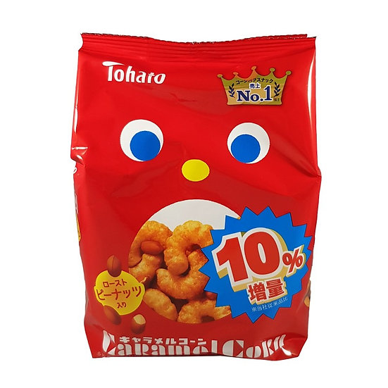 Caramel Corn Original