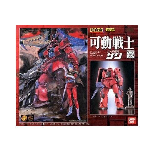 Gundam Char's Zuka GD-20 metal Bandai 1/144 Chogokin