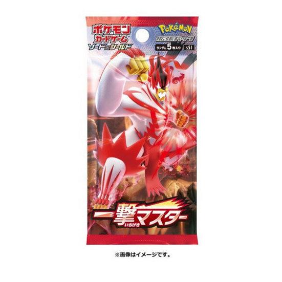 Pokemon Single Strike Master Sword & Shield