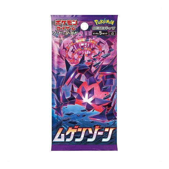 Pokemon  Sword&Shield Infinity Zone Japanese Booster  (Darkness Ablaze)