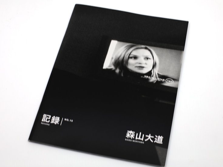 Daido Moriyama 'Record 15' ( Signed)