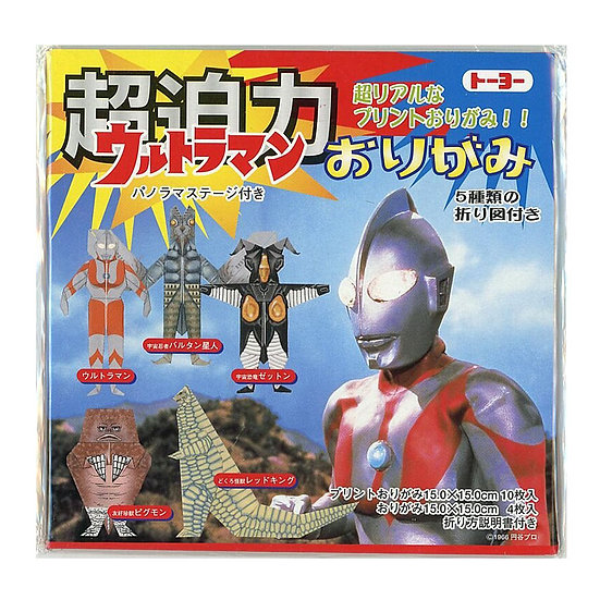 Toyo ultra-powerful Ultraman origami kit