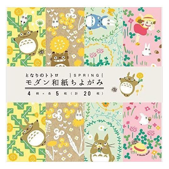 Origami Paper Studio Ghibli 'My Neigbour Totoro' Spring