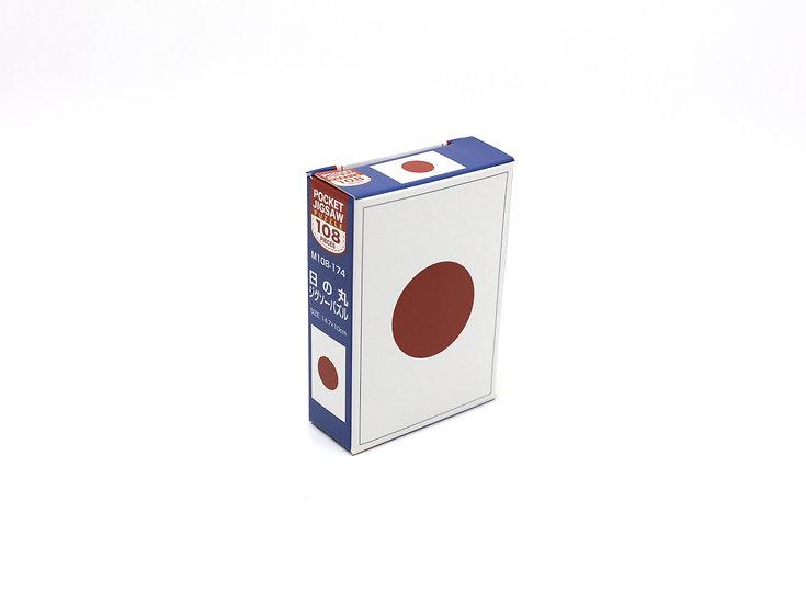Pocket Puzzle Japanese Flag
