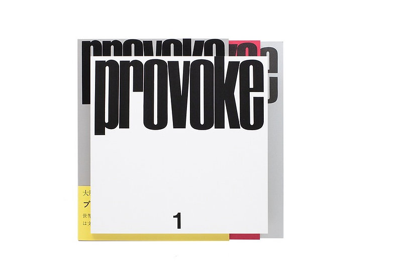 Provoke Complete Reprint of 3 Volumes