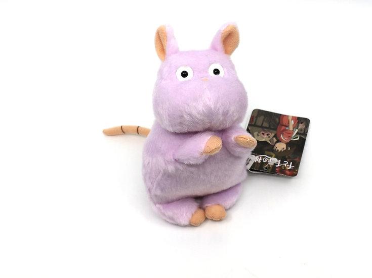 Studio Ghibli 'Spirited Away' Boh rat