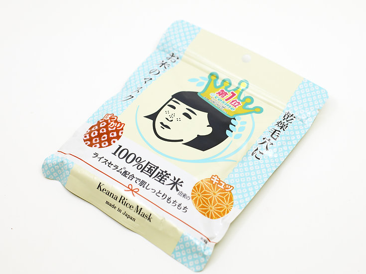 Keana Rice Mask (10 pcs)