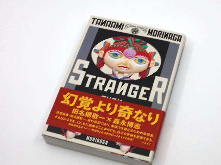Keiichi Tanaami 'Stranger than Phantom'