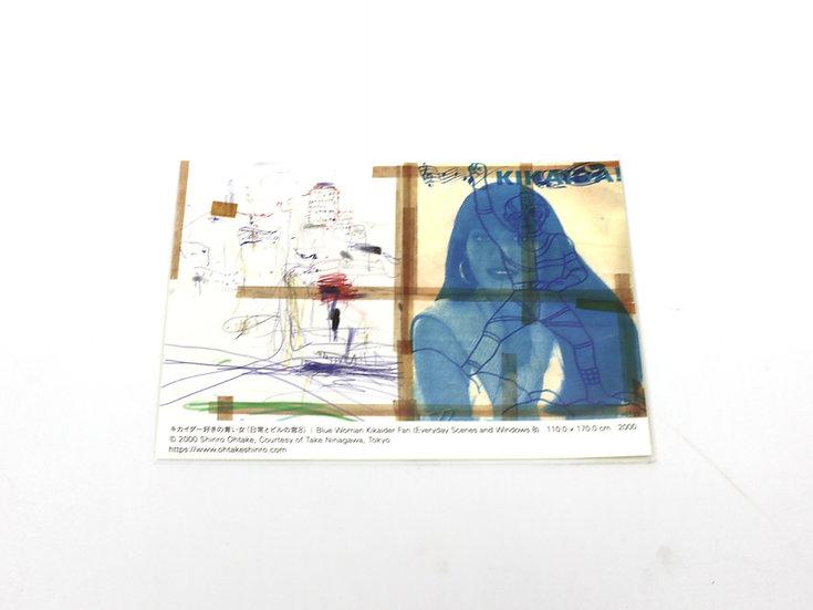 Shinro Ohtake Sticker