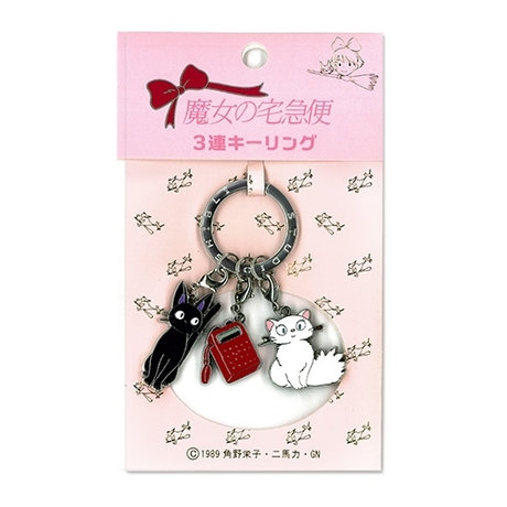 Studio Ghibli 'Kiki's Delivery Service' Radio Keychain