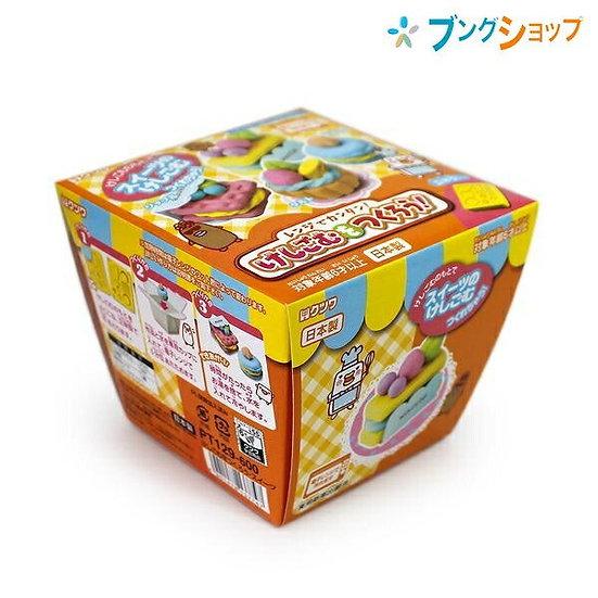 Kutsuwa DIY Eraser Making Kit Sweets