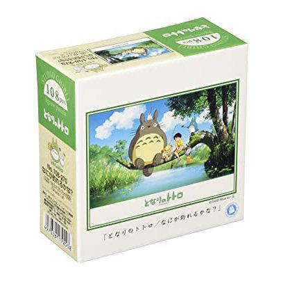 Studio Ghibli 'My Neighbour Totoro' Ensky Jigsaw Puzzle 108-270