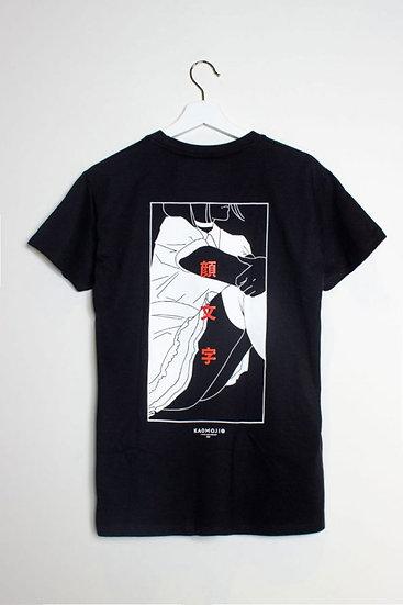 Kaomoji T-shirt Tsundere